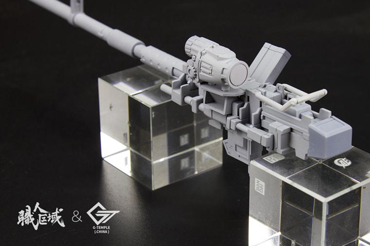 S177_MG_rifle_026.jpg