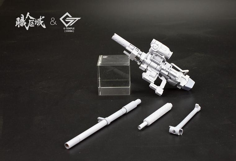 S177_MG_rifle_027.jpg