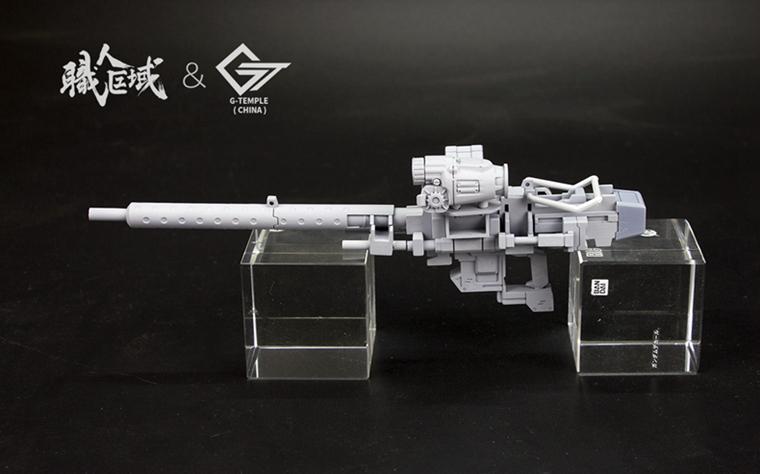 S177_MG_rifle_028.jpg
