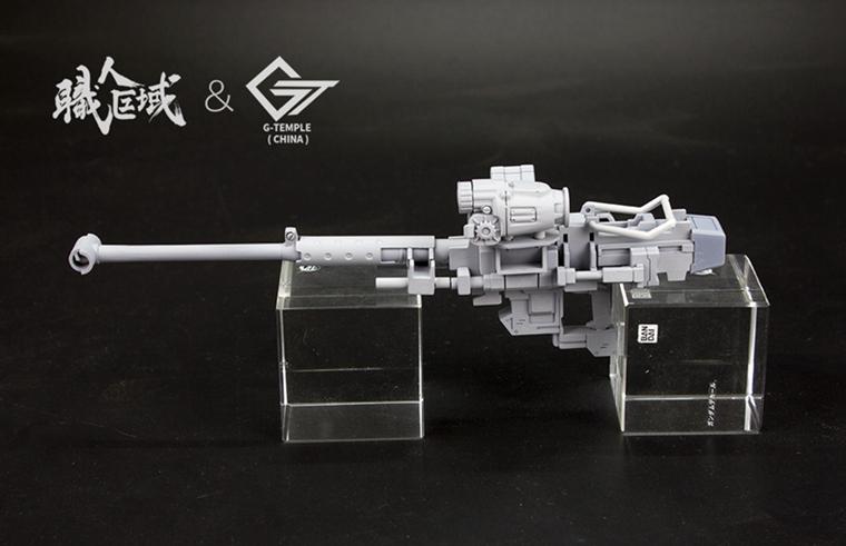 S177_MG_rifle_029.jpg