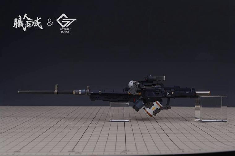 S177_MG_rifle_030.jpg