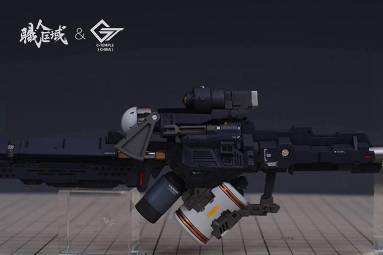 S177_MG_rifle_033.jpg