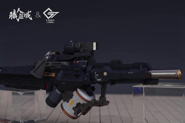 S177_MG_rifle_034.jpg