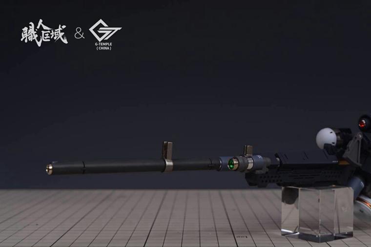 S177_MG_rifle_035.jpg
