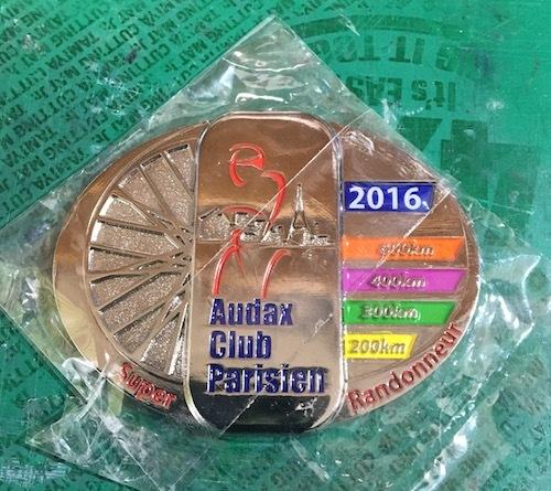 5 2016 SRメダルIMG_4315