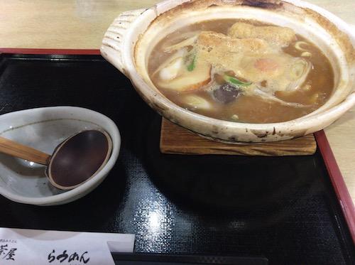 4 味噌煮込みうどん IMG_4368