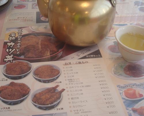 19 お茶DSC01246