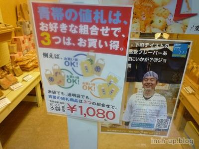 3袋1000円