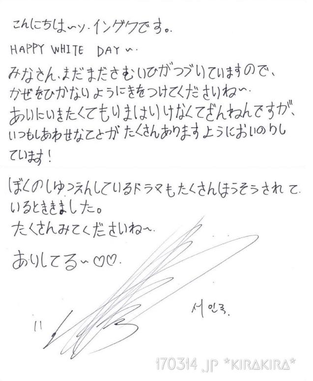 jp_201703151241293d4.png