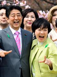 安倍昭恵首相夫人②