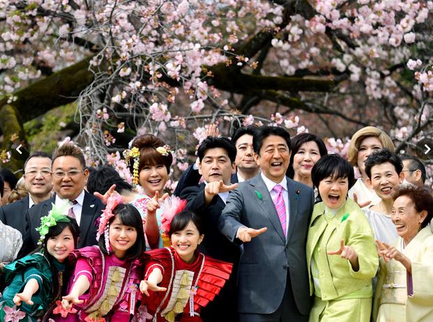 桜の会安倍昭恵②