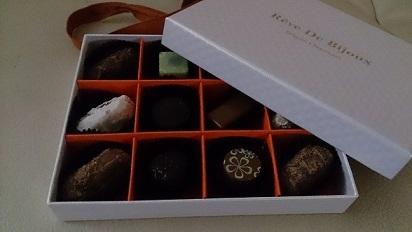 チョコレート です
