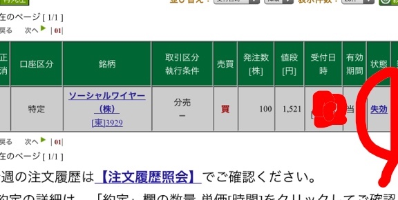 fc2blog_201702271831531f6.jpg