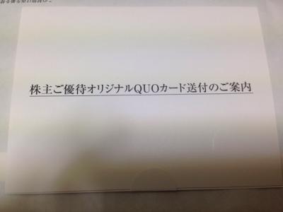 fc2blog_201703021122562b9.jpg