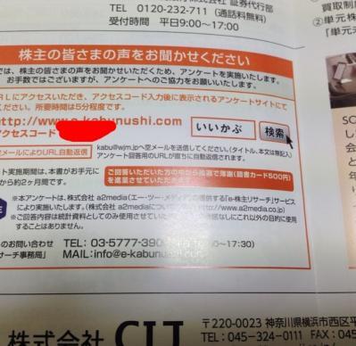 fc2blog_20170305152423d92.jpg