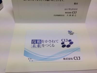 fc2blog_2017030515263567c.jpg