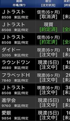 fc2blog_20170328232514017.jpg