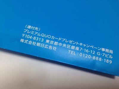 fc2blog_20170407102230cec.jpg