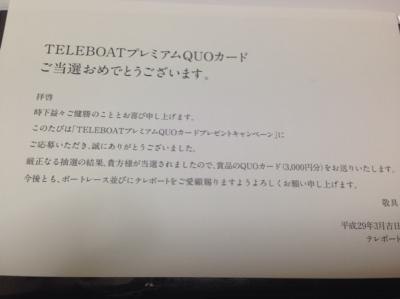 fc2blog_20170407102249e4d.jpg