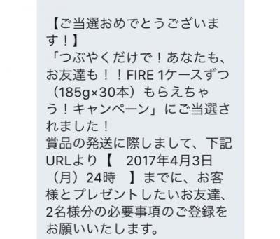 fc2blog_201704171552561d6.jpg