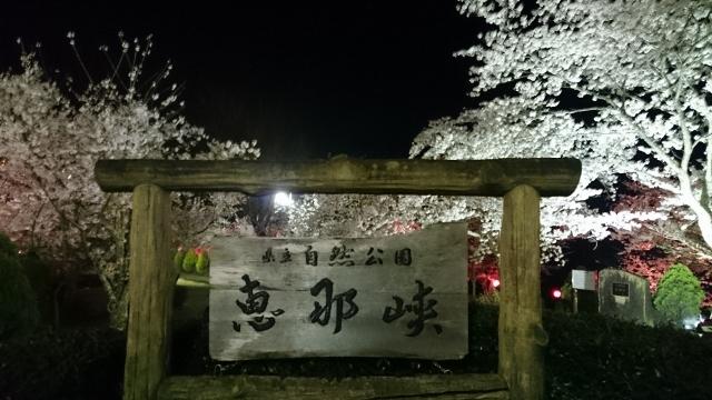DSC_0127 (640x360)