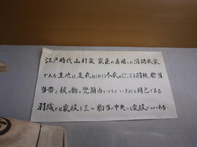 P3040069.jpg