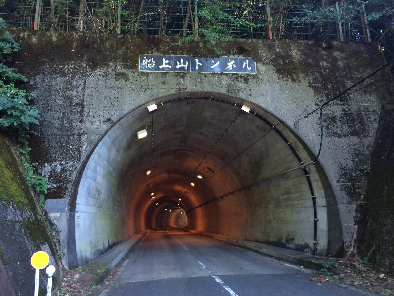 160831大山21.JPG