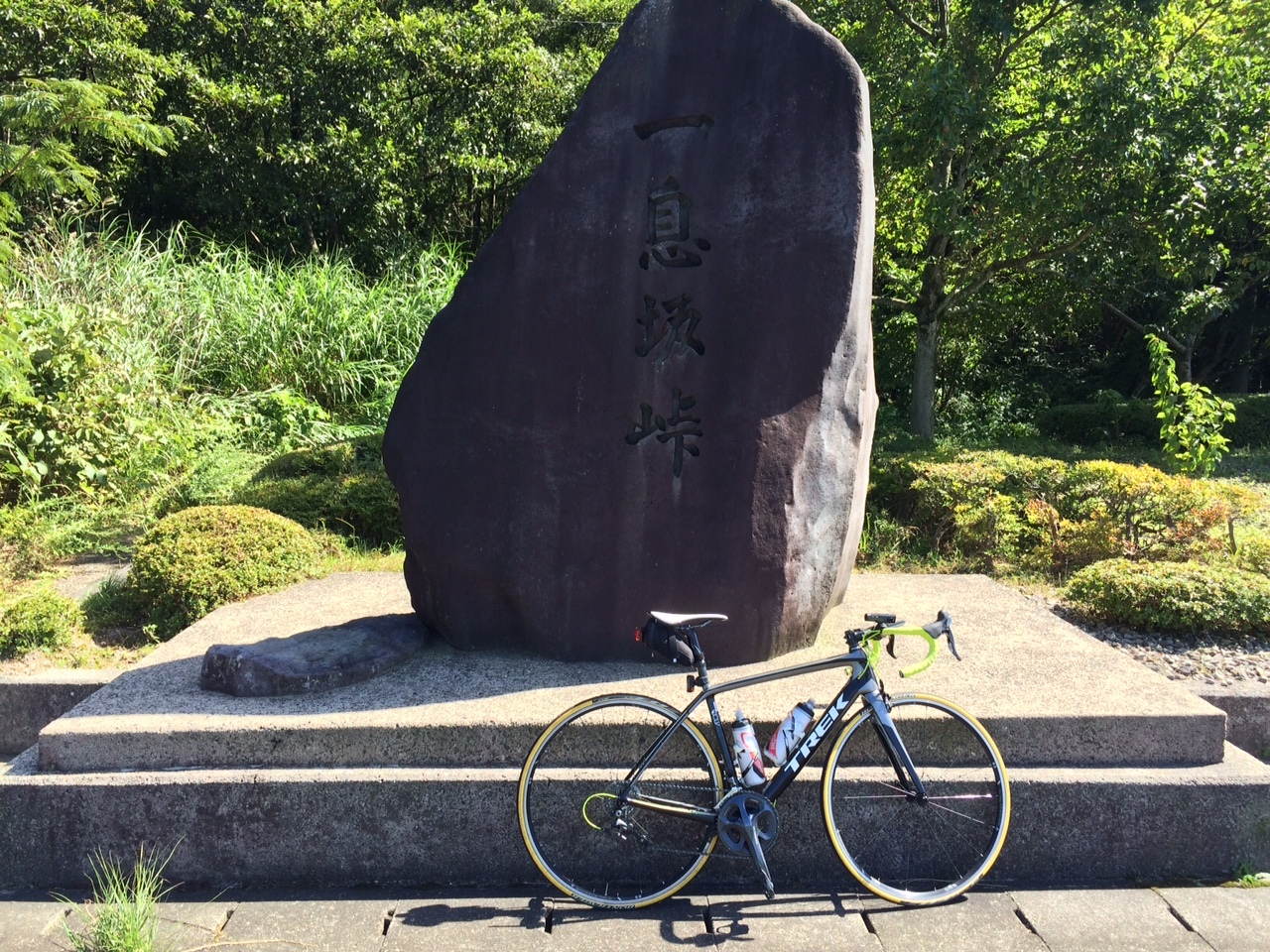 160831大山27.JPG