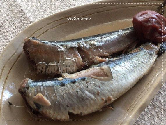 いわしの梅煮_1