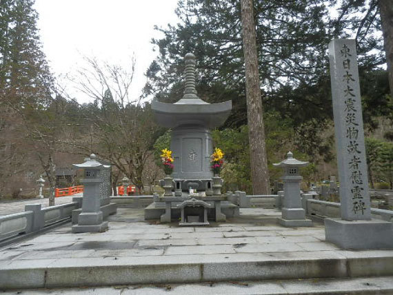 東日本大震災慰霊碑