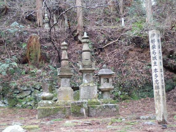 本多忠勝墓所