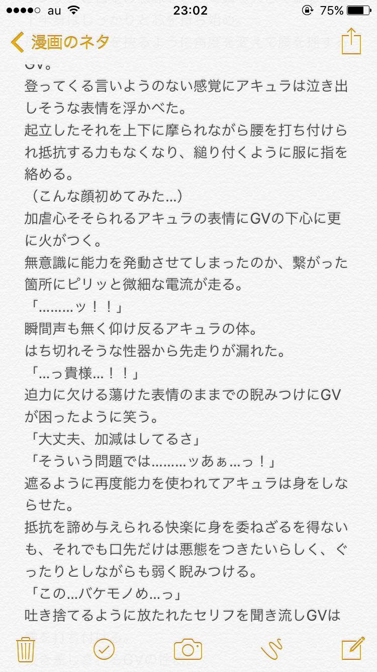 写真 2017-02-13 23 02 12