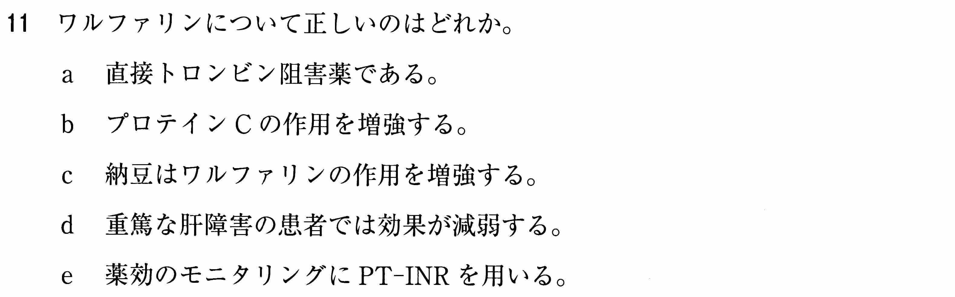 111D11.jpg