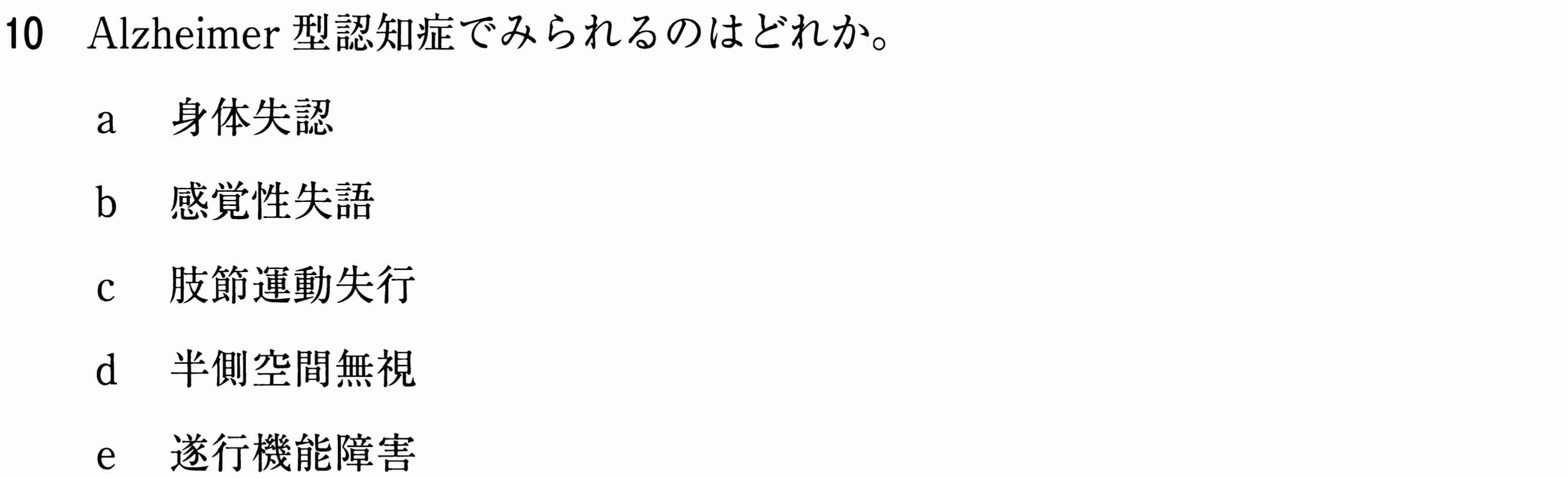 111E10.jpg
