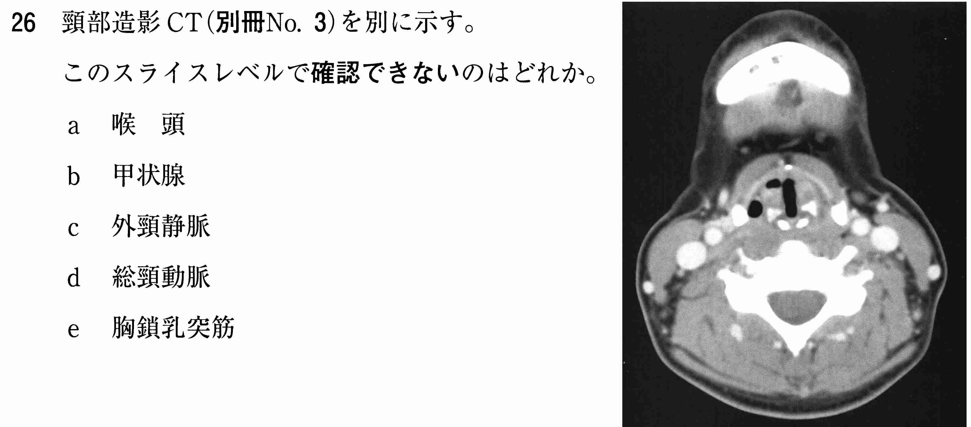 111G26.jpg