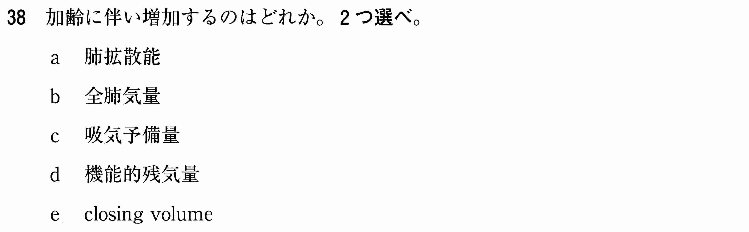 111G38.jpg
