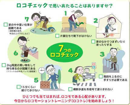img_shinsatsushitsu_201106_01.jpg