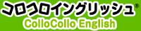 index_ttl-logo.png