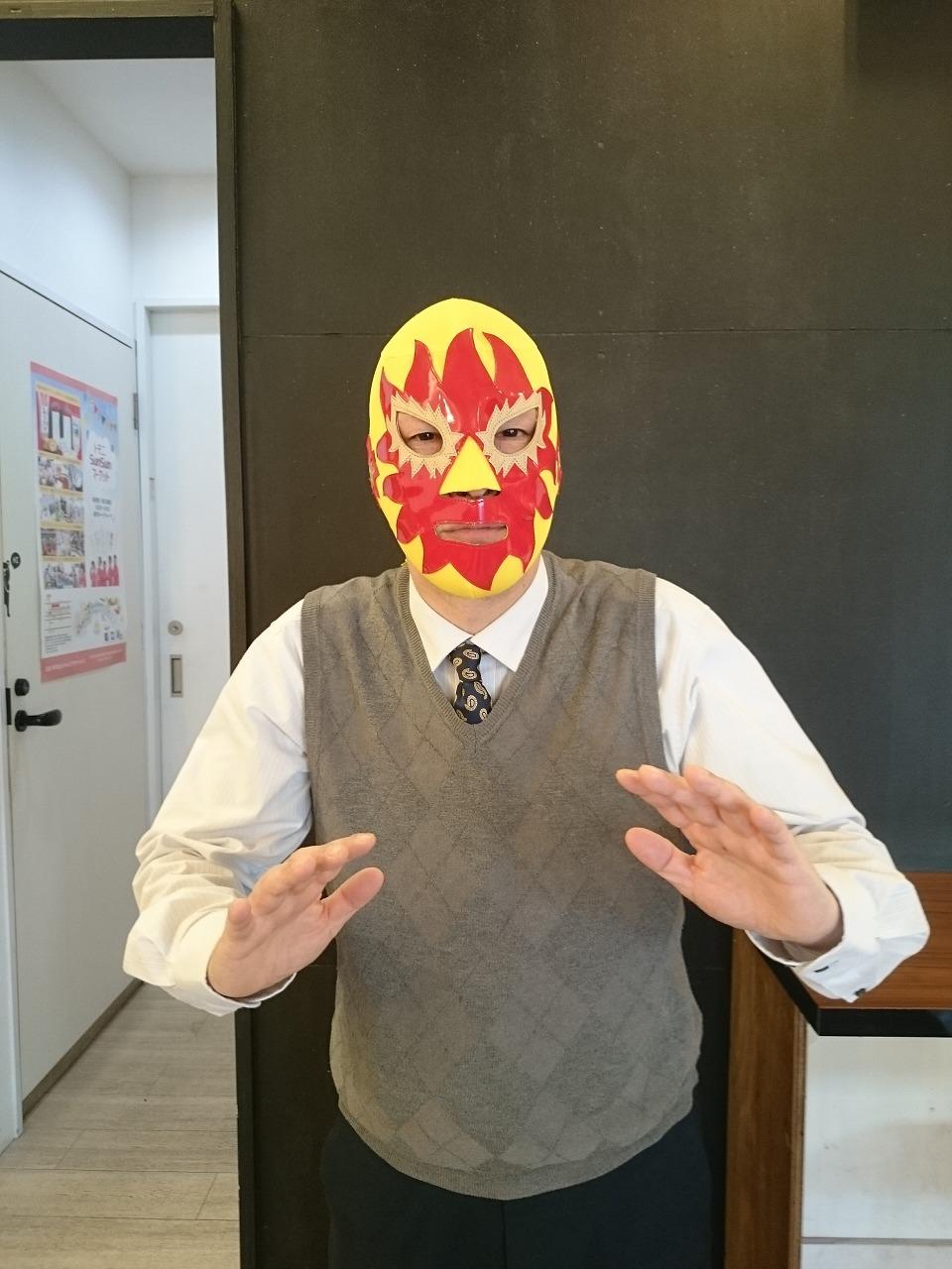 ソラール 徳島文理 学生マンション 下宿 人気の不動産 プロレス