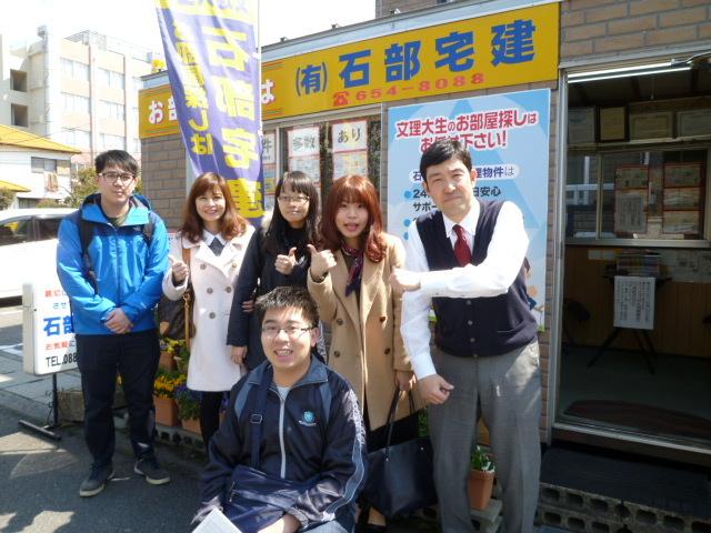 徳島文理大学 留学生 台湾 学生マンション