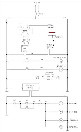燻製器電気図面