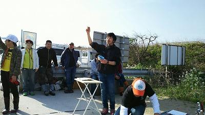 4月17日 大浜釣り公園_18