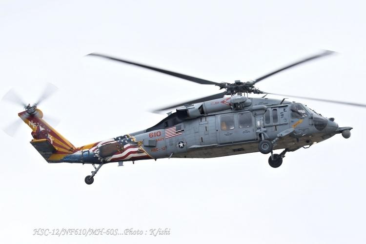 A-4462.jpg