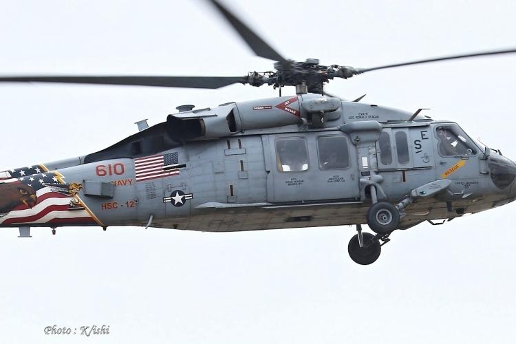 A-4463.jpg