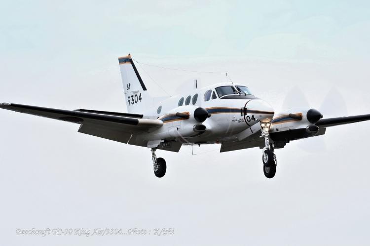 A-4468.jpg