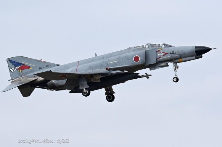 B-160.jpg
