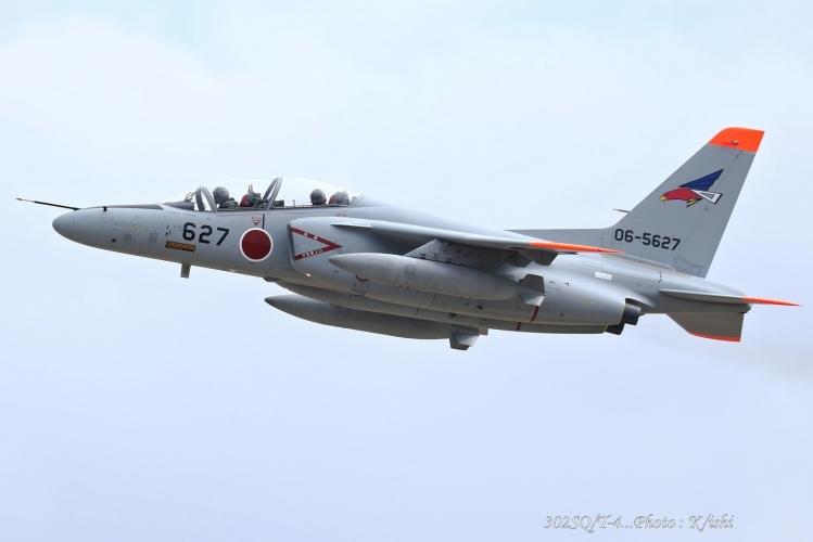 B-208.jpg