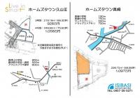土地情報(お客様渡し用)-1