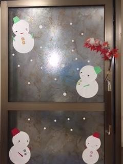 雪見風呂20171
