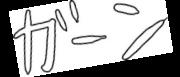 170419-1